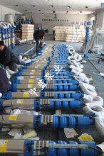 肃宁深井潜水泵300QJ热水潜水泵现货供应