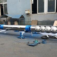 馆陶深井潜水泵175QJ热水潜水泵现货供应图片