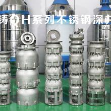 正定深井潜水泵219QJ热水潜水泵现货供应