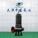 云南排生活污水的水泵不锈钢叶轮不阻塞耐酸碱