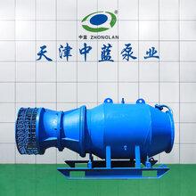 广东潜水轴流泵丨轴流泵扬程丨型号选型表图片