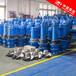离心泵轴流泵ZL700QHB-35/315KW轴流泵优点