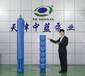 一小时70吨水的热水泵丨温泉洗浴专用泵丨热水泵型号选型表