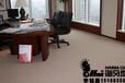 平顶山卖酒店地毯办公室地毯的公司哪有或者批发市场