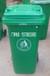 批发代理塑料带轮垃圾桶_青秀区塑料带轮垃圾桶_青秀区塑料带轮垃圾桶低价