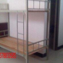 学生双层铁架床订做_南宁学生双层铁架床_南宁学生双层铁架床经销商图片