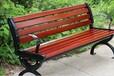 公園休閑椅便宜賣
