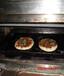 信阳馋嘴饼技术培训馋嘴饼的做法正宗土家馋嘴饼加盟