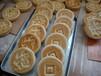 郑州包子做法营养早点技术培训学校电话馋嘴饼配方