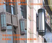 户外壁灯图片_户外壁灯厂家_户外壁灯配件供应商_金釜照明图片