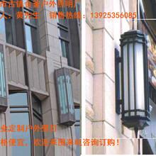 户外壁灯图片_户外壁灯厂家_户外壁灯配件供应商_金釜照明