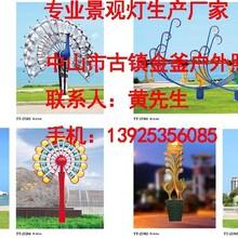 景观灯大小、景观灯尺寸、景观灯产品、景观灯招商