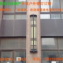 仿云石户外壁灯首选厂,专业定制云石户外壁灯