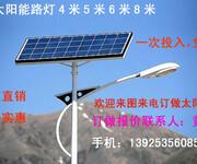 学校太阳能路灯、太阳能路灯生产厂家、太阳能路灯品牌图片