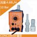 普羅名特計量泵ProMinent機械隔膜泵CONC0803