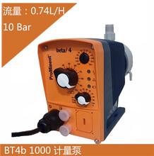 普罗名特计量泵CONC1203PP1000A002加药泵X007
