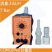 普羅名特計量泵CONC0703進口加藥泵MS1B108C
