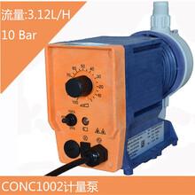 普罗名特计量泵电磁隔膜加药泵杰斯特仪表