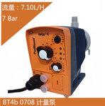 普罗名特计量泵Plasmad系列加药泵SEKO赛高计量泵
