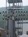 广西双段煤气发生炉燃煤环保锅炉