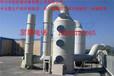 湖北省武汉脱硫塔电厂钢厂脱硫塔—中阳牌专业放心价低