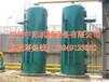 山西省大同脱硫塔5吨锅炉脱硫塔—中阳牌行业领先
