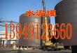 天津煤气发生炉(环保认证)天津双段煤气发生炉