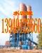 双段煤气发生炉发货实拍重庆煤气发生炉郑州中阳机械