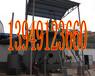 云南煤气发生炉、Φ2.6M煤气发生炉(联系博世)