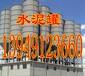 黑龍江水泥倉、100噸水泥罐、大型1000噸定做水泥罐