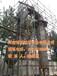 陕西延安珍珠岩膨胀炉、(中阳专业厂家)、闭孔珍珠岩膨胀炉