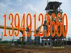 德宏煤气发生炉厂家供应{单段+双段}煤气发生炉