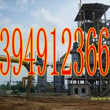 云南临沧煤气发生炉厂家现货{两段Φ2.0m煤气发生炉}图片