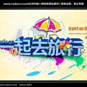 云南旅游成都旅游怎么投放广告效果好?