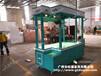 渭南市公司售貨亭設計圖安康市工廠售貨亭設計圖
