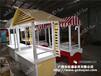珠海市木結構售賣亭定制汕頭市木結構售賣亭設計