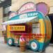 商業街甜品流動車定制促銷廠家