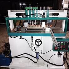 立式多軸鉆防盜網管打孔機升降式鉆孔排鉆鋁合金鉆孔圖片