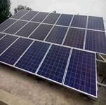 太阳能发电采购太阳能光伏板采购太阳能光伏组件安装图片