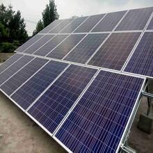 太阳能光伏厂家光伏发电生产厂家安徽太阳能光伏发电加盟
