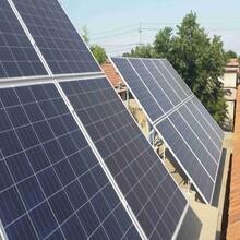 光伏太阳能品牌国家太阳能发电并网光伏太阳能自家安装