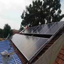 山东屋顶分布式光伏发电采购太阳能发电站建设安装