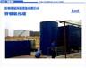 污水处理设备芬顿反应器芬顿反应涂装废水
