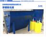 污水处理设备芬顿反应器芬顿反应酚类废水