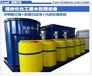 污水处理设备芬顿反应器芬顿实验染料废水谭福环保专业水处理供应商
