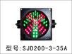 上海徐汇交通指示灯,交通信号灯,道路指示灯,路口红绿灯,厂家研发生产销售!