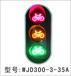 浙江杭州道路信号灯,交通信号灯,路口信号灯,红绿信号灯,厂家研发,生产,销售