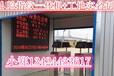 供应上海劳务总包APP系统,工地实名制A?#26657;?最新款工地实名制系统。