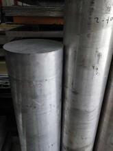 九江環保7075鋁棒批發國標6061-T6鋁棒2024航空鋁合金棒圖片