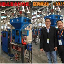 深圳宝安供应瑞达称重式混色机工业混合拌料机